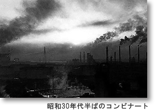 四日市公害について|四日市公害...